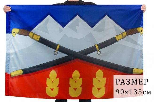 Флаг Предгорного муниципального района