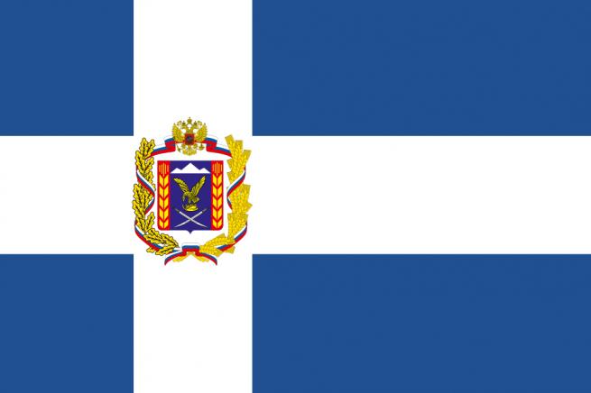 Флаг Предгорного района
