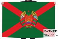 Флаг председателя государственного комитета пограничных войск Республики Беларусь