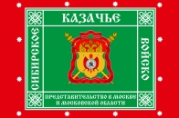 Флаг Представительства СВКО