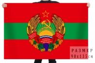 Флаг Приднестровской Молдавской Республики с гербом