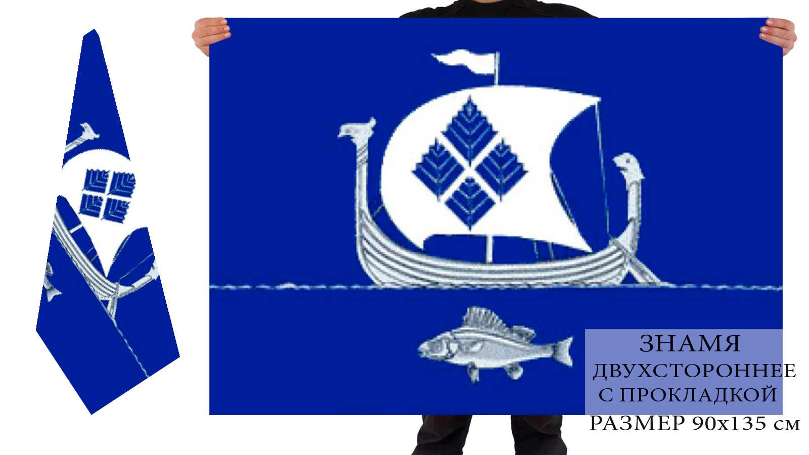 Двусторонний флаг Приморского городского поселения