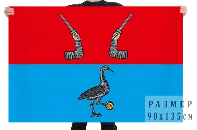 Флаг Приозерска