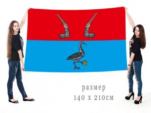 Большой флаг Приозерска