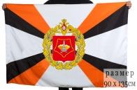 Флаг Приволжско-Уральского военного округа