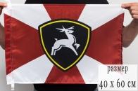Флаг ПРК ВВ МВД России