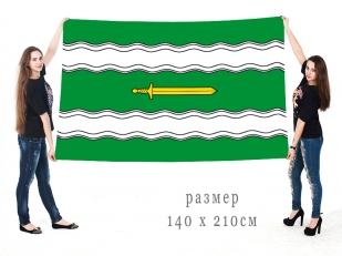 Большой флаг Прохоровского района