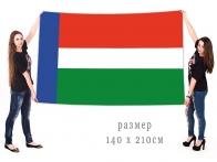 Флаг Прокопьевска