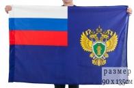 Флаг Прокуратуры РФ