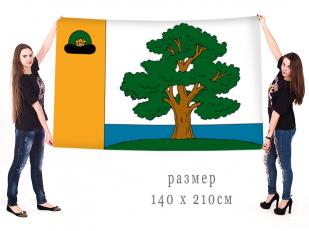 Большой флаг Пронского района Рязанской области