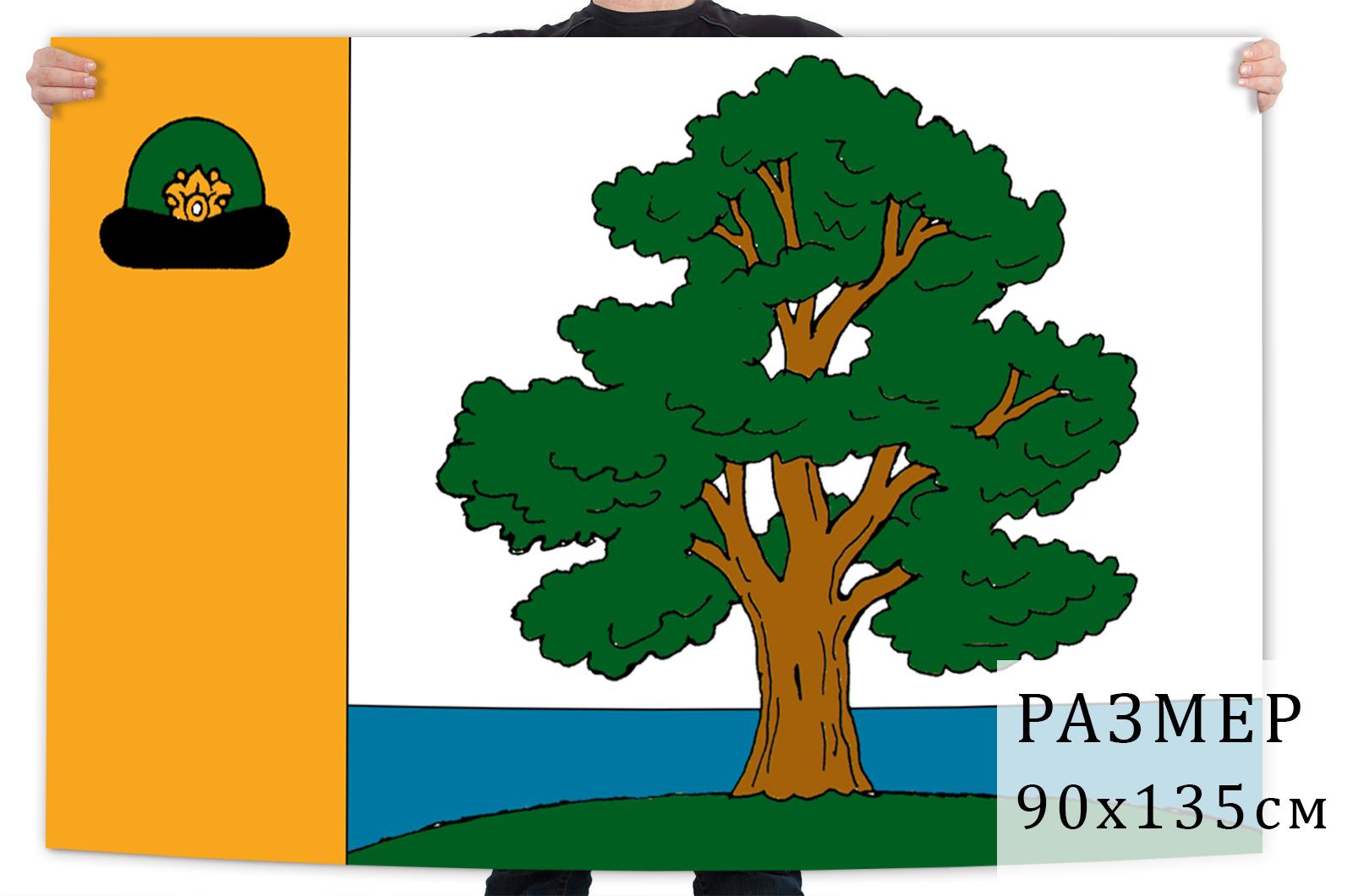 Флаг Пронского района Рязанской области