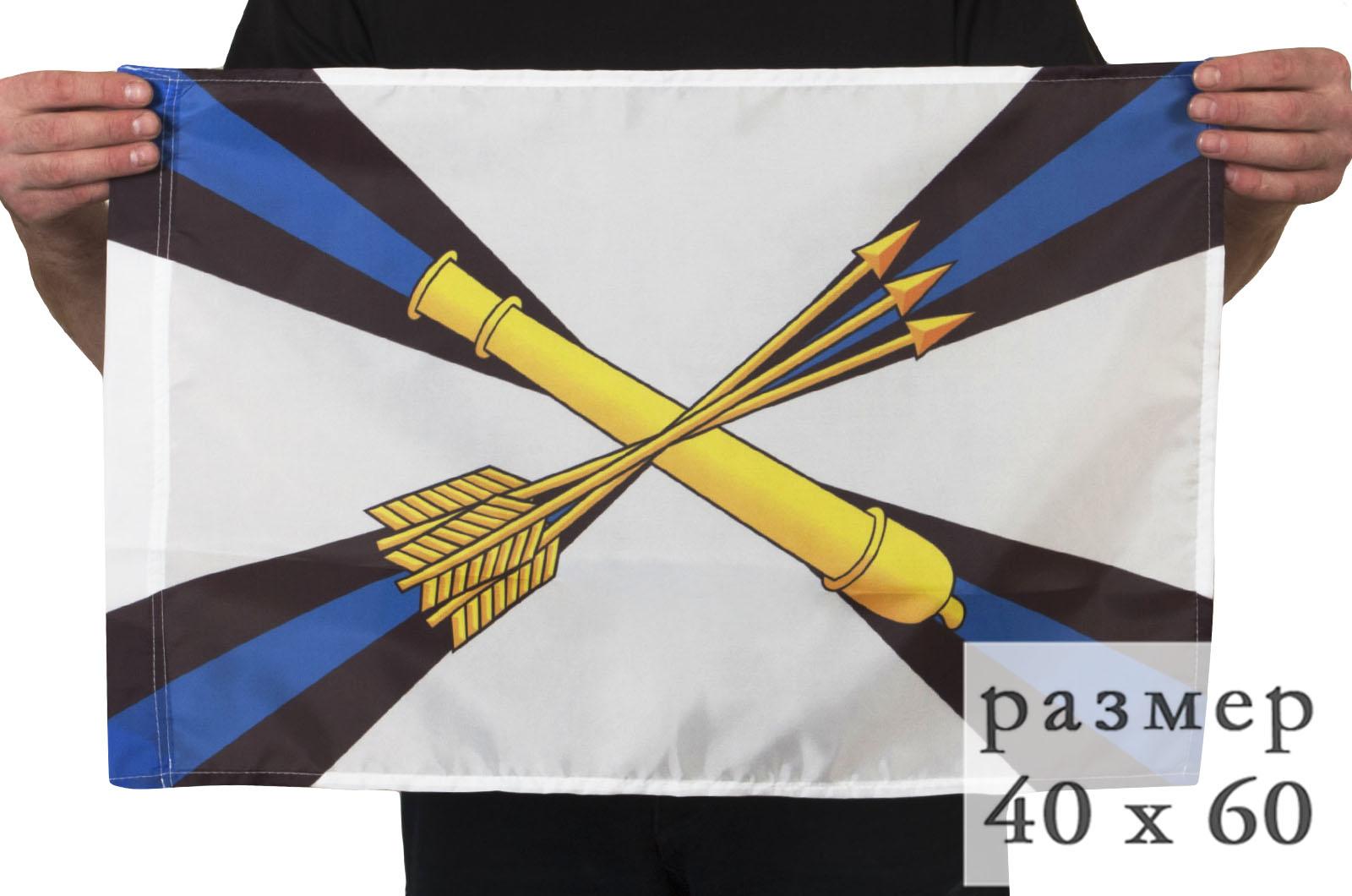 Флаг Противовоздушная оборона России