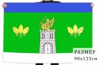 Флаг Псебайского городского поселения