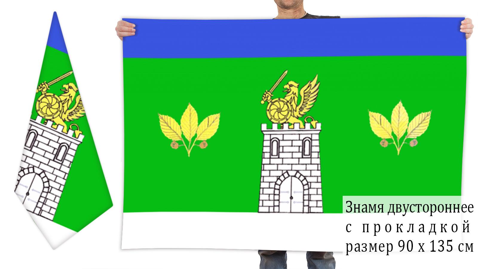 Двусторонний флаг Псебайского городского поселения