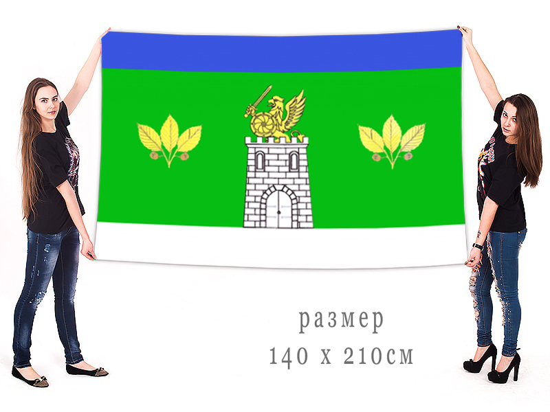 Большой флаг Псебайского городского поселения