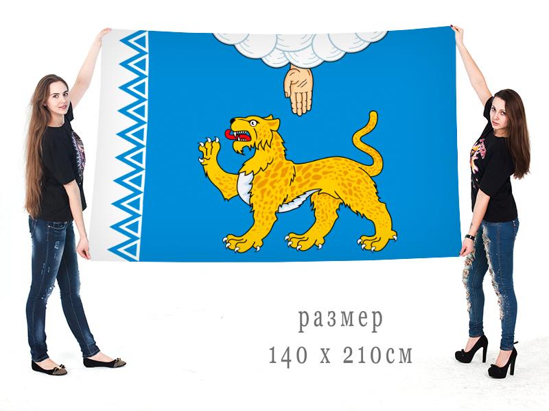 Большой флаг Псковской области