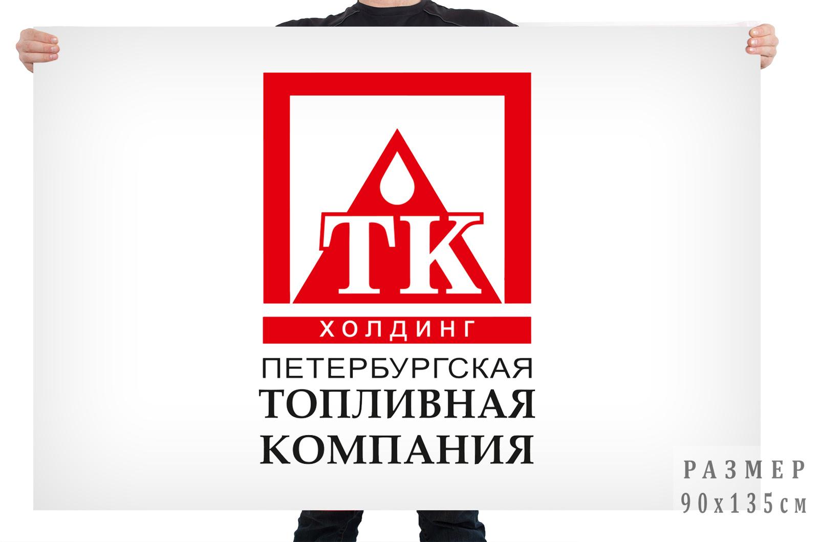 Флаг ПТК