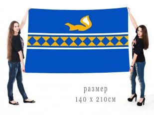 Флаг Пуровского района, Ямало-Ненецкий АО