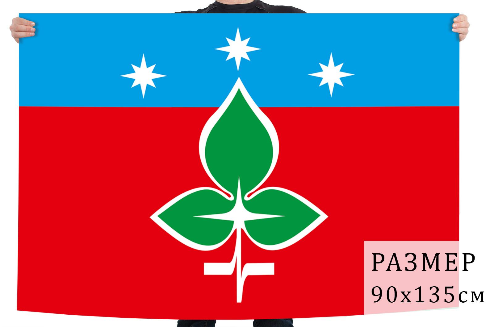 Флаг Пущина, купить флаг Пущина