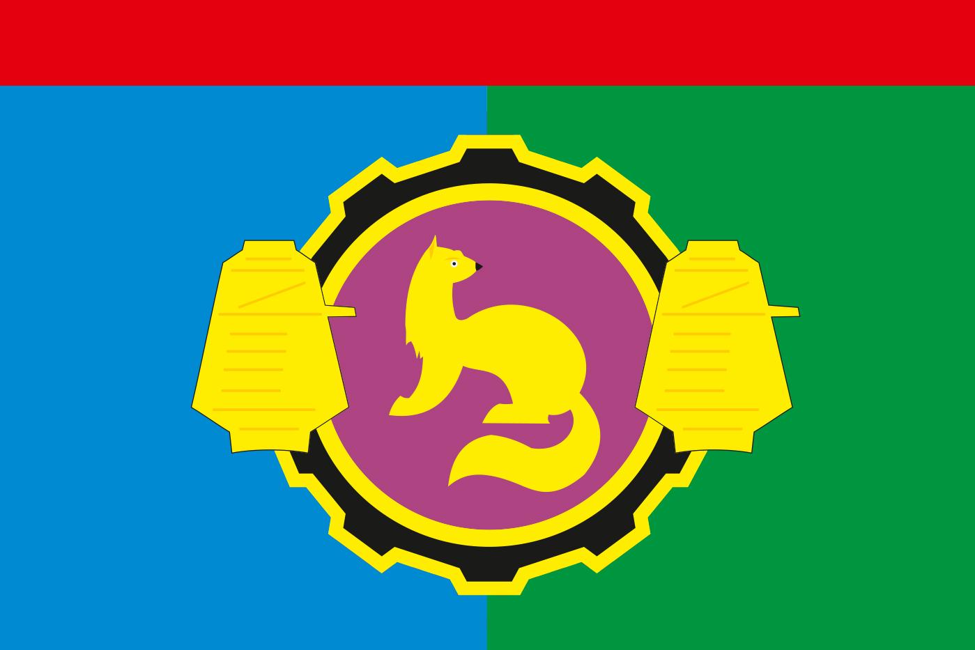 Флаг Пушкинского района