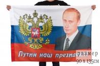 """Флаг России """"Путин"""""""
