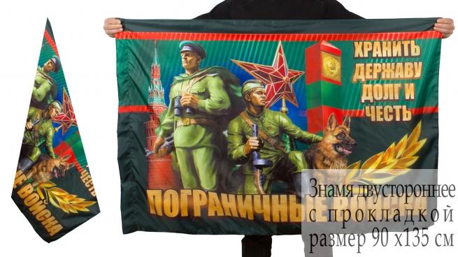 "Флаг ПВ ""Хранить державу"""