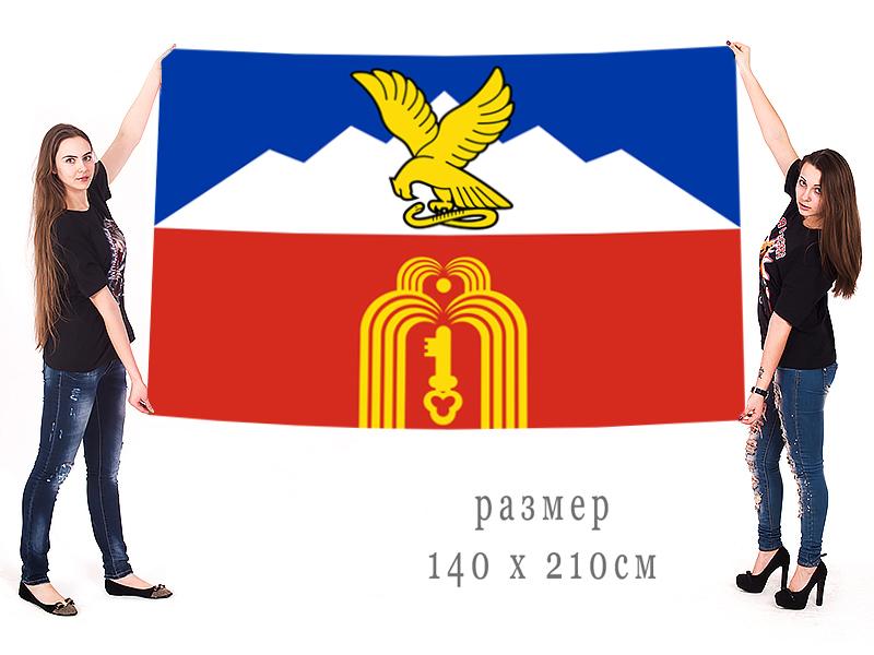 Большой флаг Пятигорска