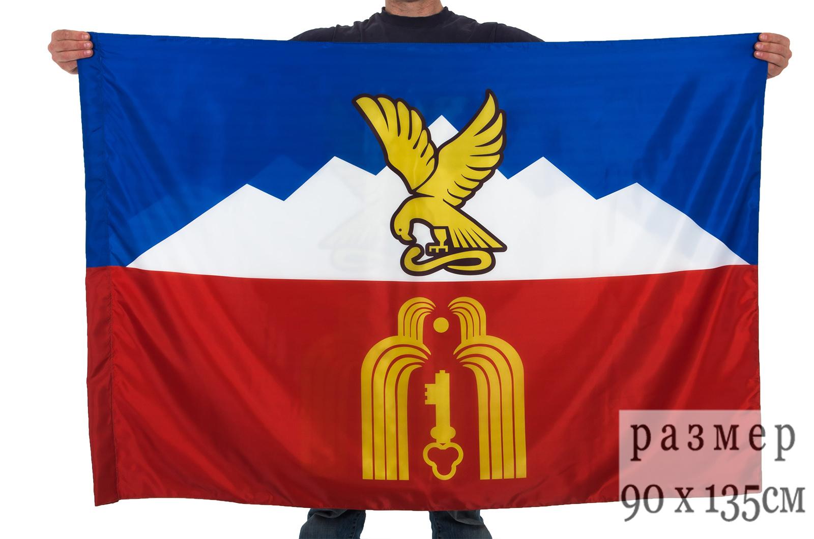 Флаг Пятигорска