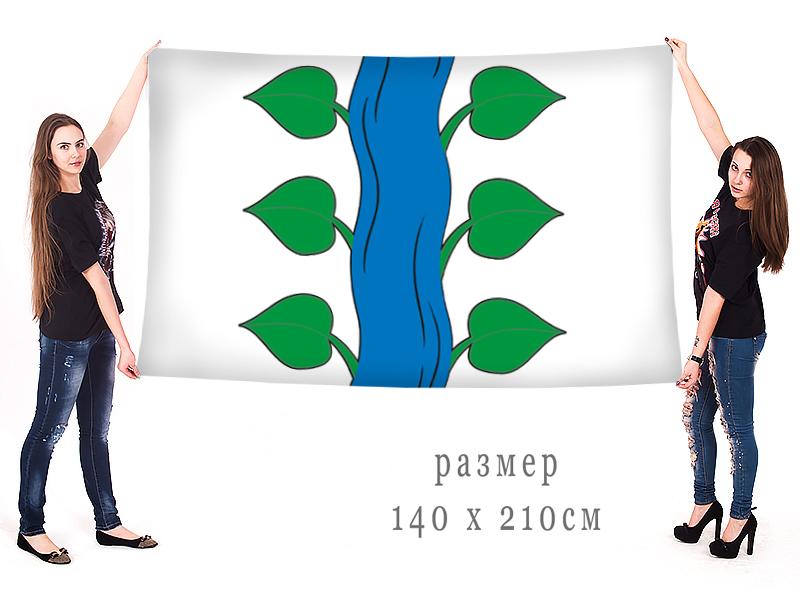 Флаг Пыщугского района