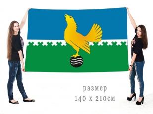 Большой флаг города Пыть-Ях