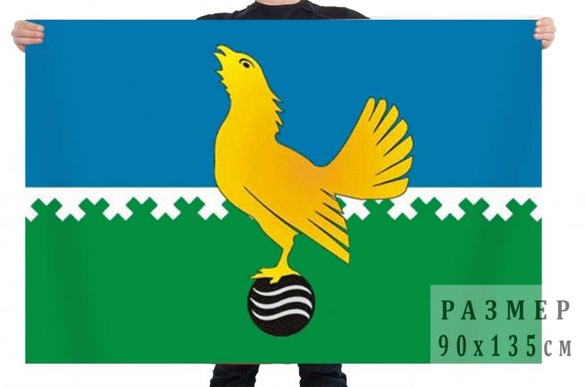Флаг города Пыть-Ях