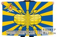 Флаг Радиотехнические войска