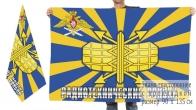 Двухсторонний флаг Радиотехнических войск