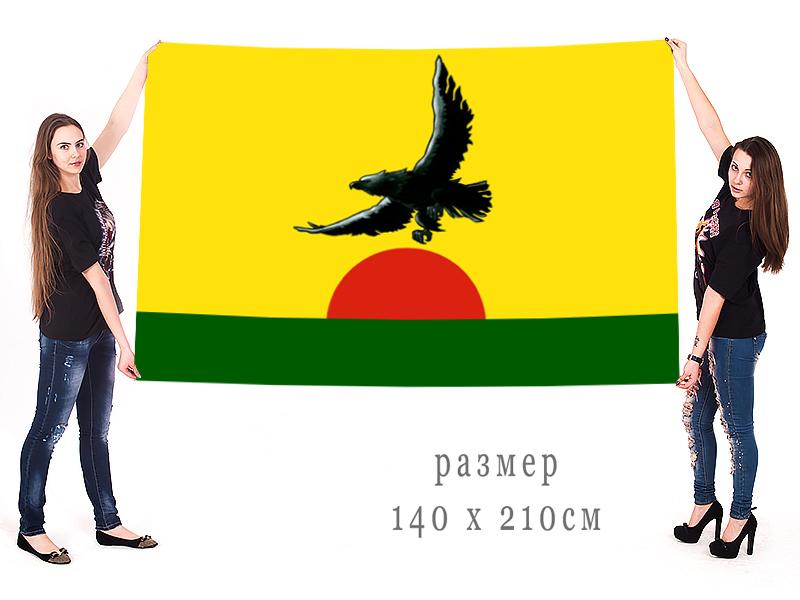 Флаг Радищевского муниципального района