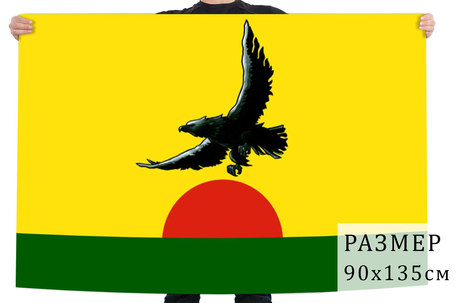 Флаг Радищевского района