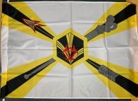 Флаг Радиационной Химической Защиты