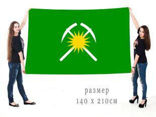 Большой флаг Райчихинска