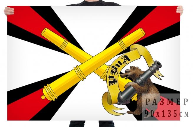 Флаг Ракетных войск и артиллерии с медведем