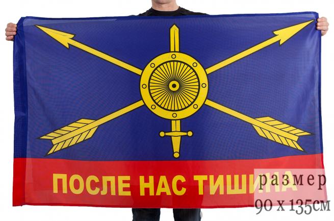 Флаг Ракетных войск России (на сетке)