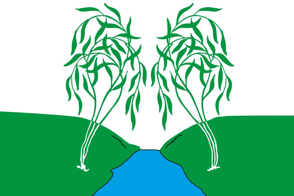 Флаг Ракитянского района