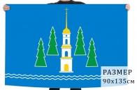 Флаг Раменского района