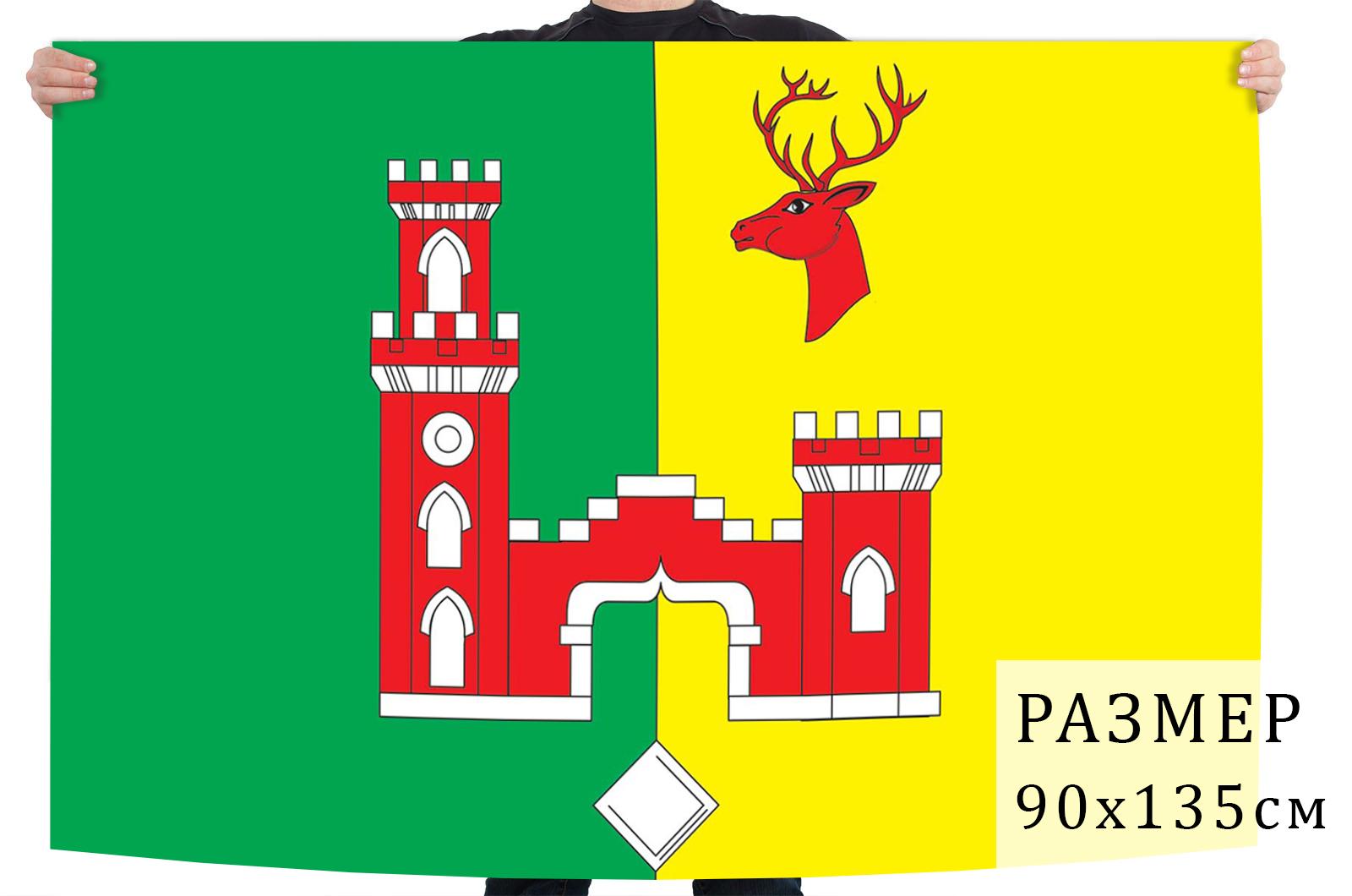 Флаг Рамонского муниципального района