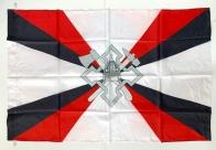 Флаг расквартирования и обустройства войск