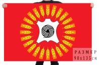 Флаг Рассказово