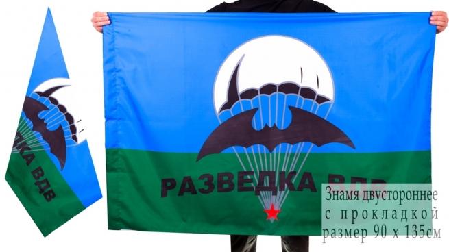 Двусторонний флаг «Разведка ВДВ»