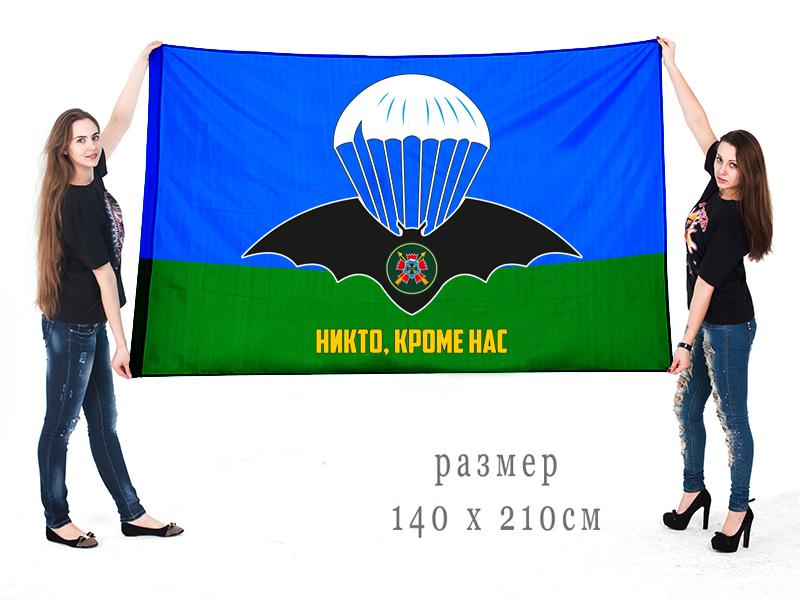 Купить недорого флаг «Разведка ВДВ» с девизом и летучей мышью