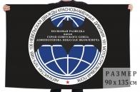 Флаг разведки 181 мотострелкового полка 108 Невельской дивизии в Афганистане