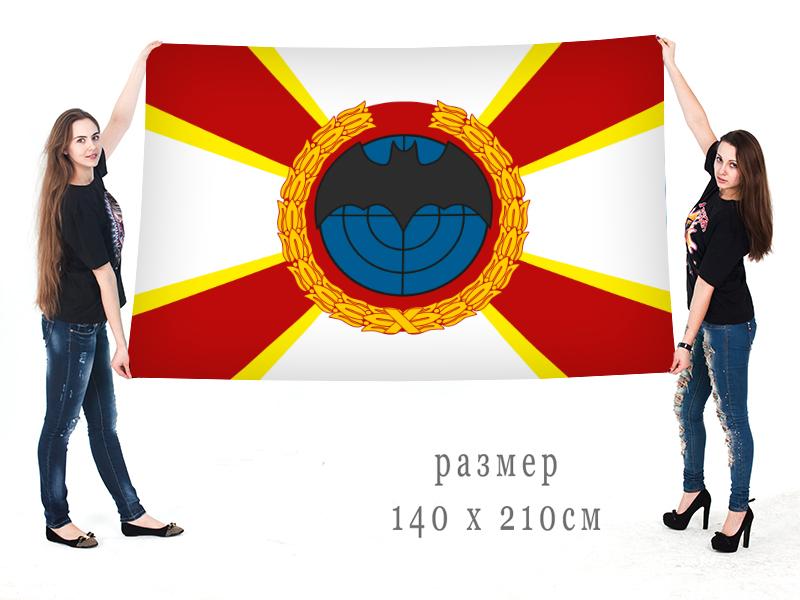 Флаг разведки Сухопутных войск России