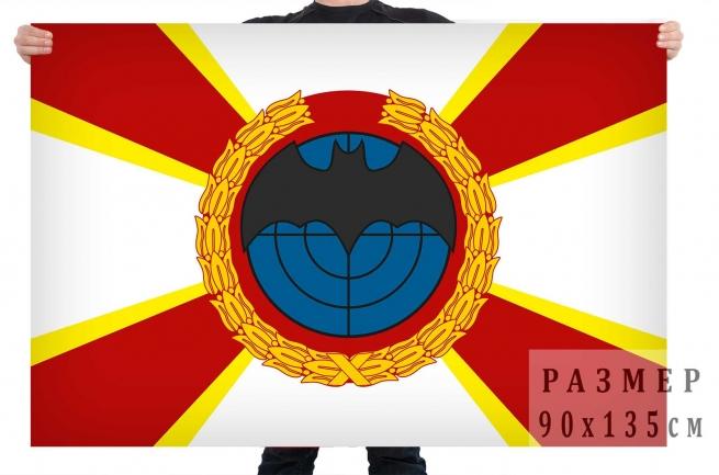 Флаг разведки Сухопутных войск