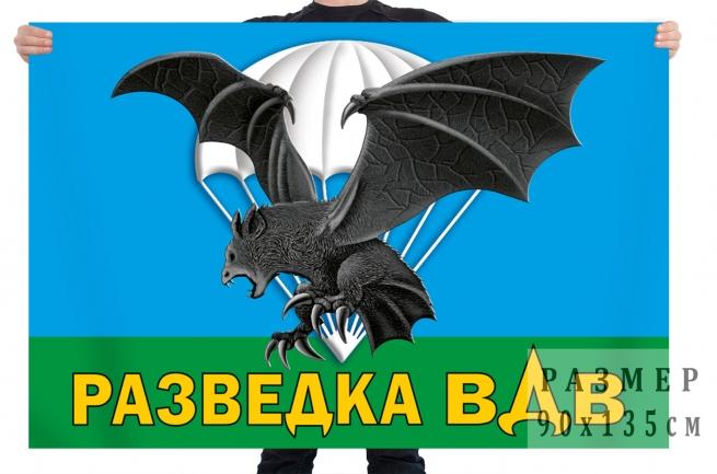 Флаг разведки ВДВ с летучей мышью